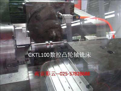 机床为cnc控制,数控系统3轴联动控制