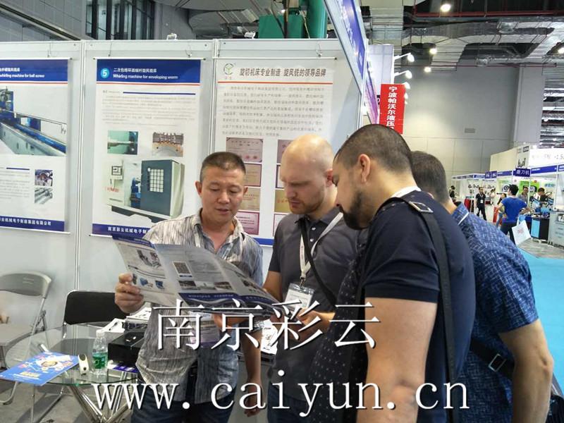 数控旋风铣-南京彩云参加2017第19届上海国际机床展
